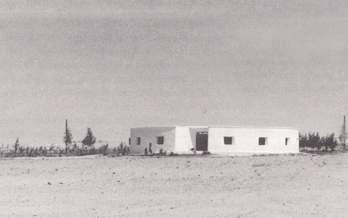 Egypt Sekem House BEFORE 1977